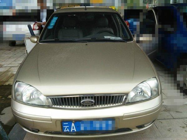 【昆明市】福特 嘉年华三厢 2004款 1.6 自动豪华型