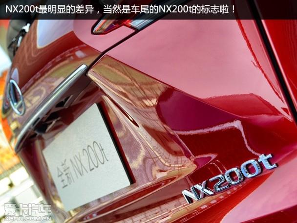 试驾NX200t F Sport