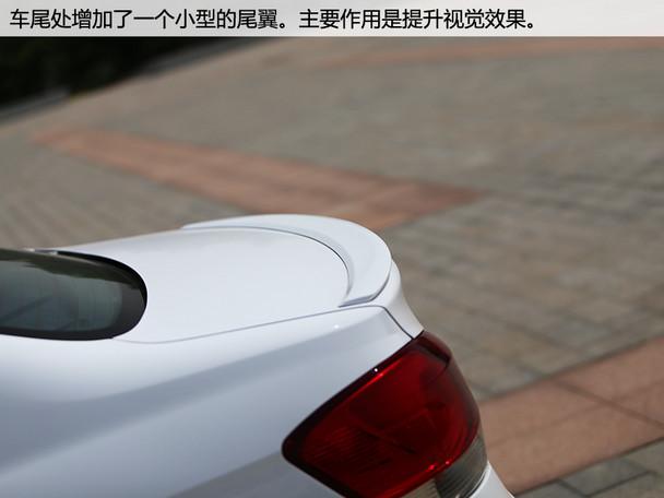 东南汽车2015款V5 plus