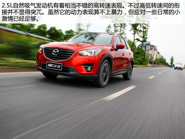 马自达CX 5多少钱降价促销购车优惠5万高清图片