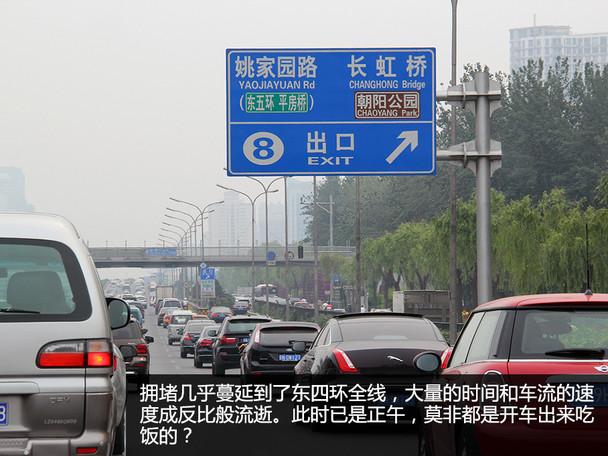 上海通用别克2015款全新英朗