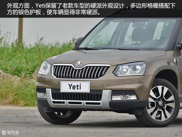 上海大众斯柯达2016款Yeti