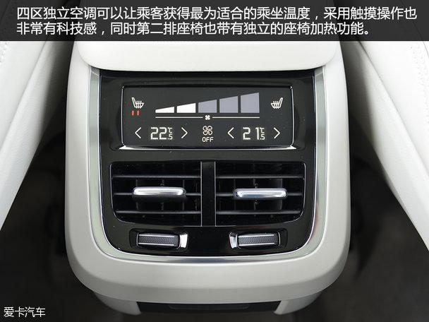 沃尔沃(进口)2015款沃尔沃XC90