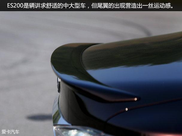 内外兼修的感性美 测试雷克萨斯ES 200