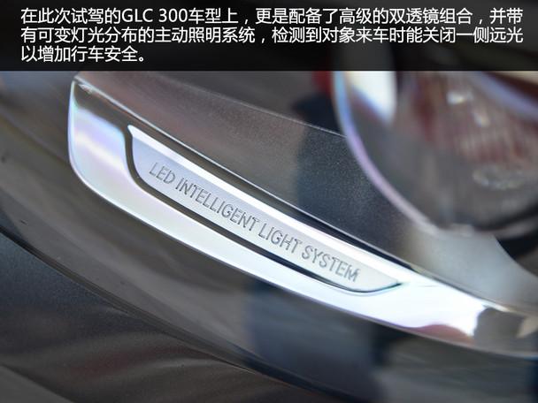 北京奔驰2016款奔驰GLC级