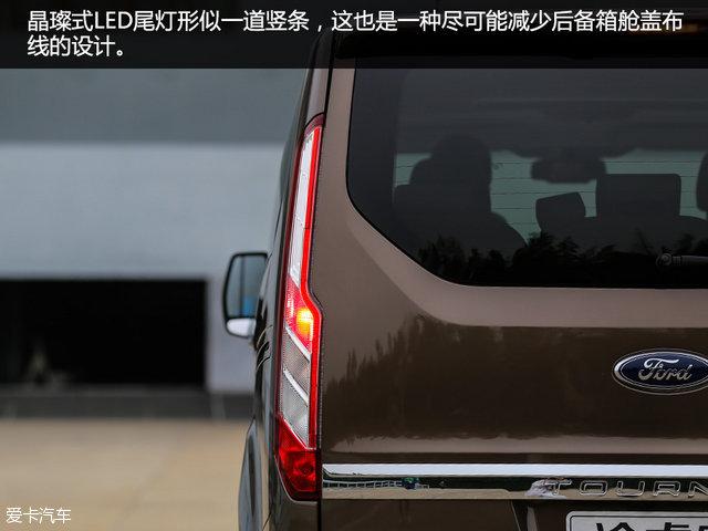 江铃福特2016款途睿欧
