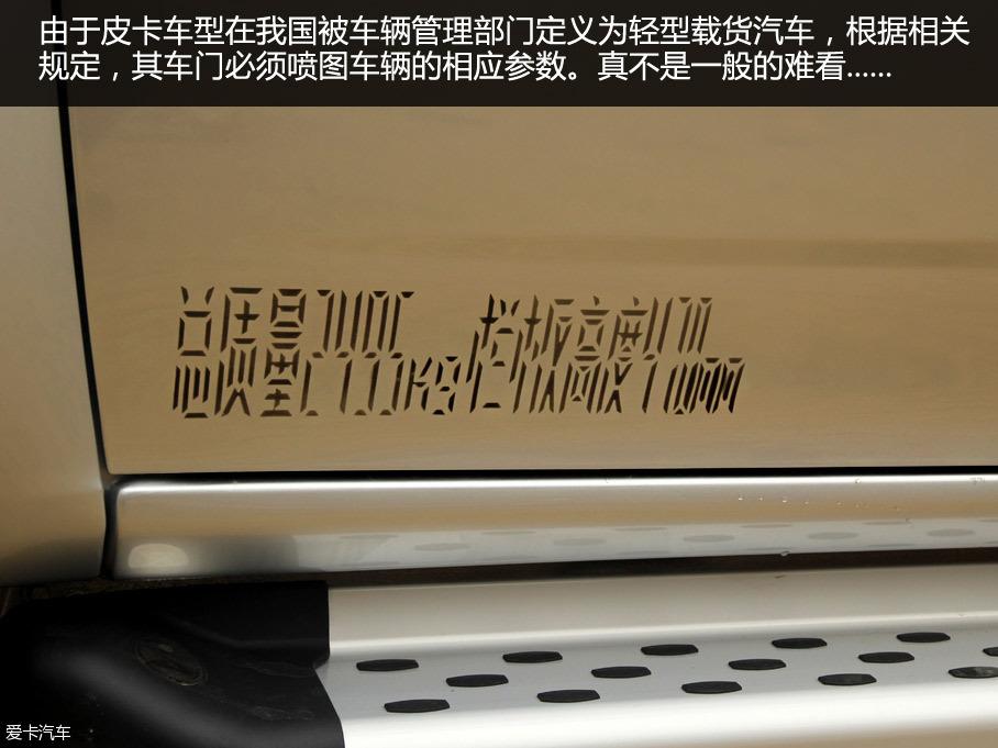 试驾江铃轻汽骐铃T7旗舰版