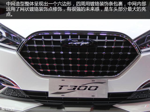 众泰-T300