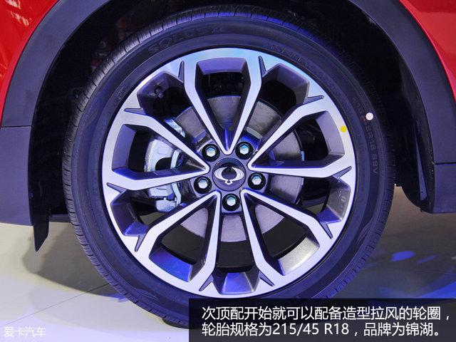 途凌1.6L自动四驱豪华版;2016北京车展静评