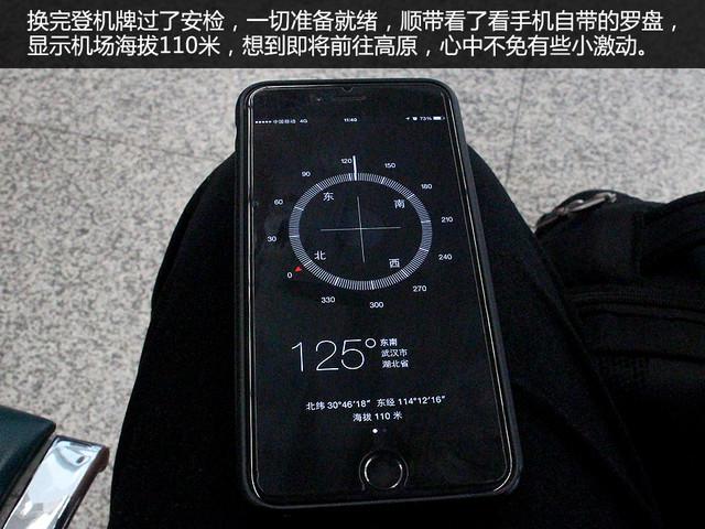 广汽丰田2016款雷凌