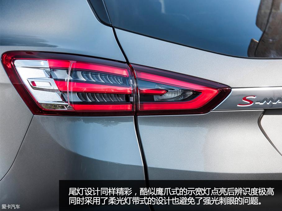 """""""拒绝被遗忘"""" 新款福特S-MAX官图解析"""