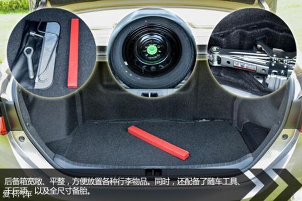 内外兼修 一汽丰田卡罗拉双擎静态评测