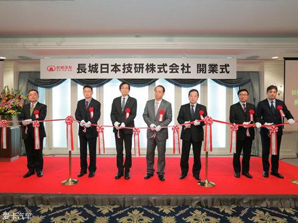 对于首个海外研发中心,长城汽车副总裁胡树杰现场表示,只有全球化