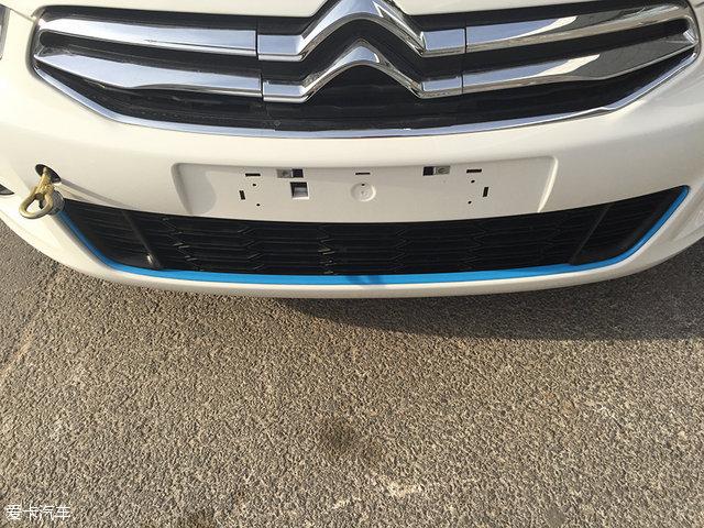 2012 - [Citroën] C-Elysée [M43] - Page 21 640_480_20160423202251139470867437680
