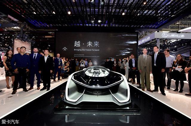 2016北京车展:FFZERO1概念车正式发布