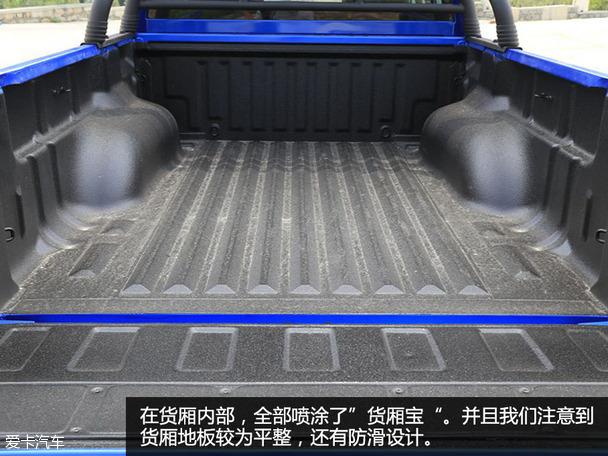 江铃轻汽骐铃T7