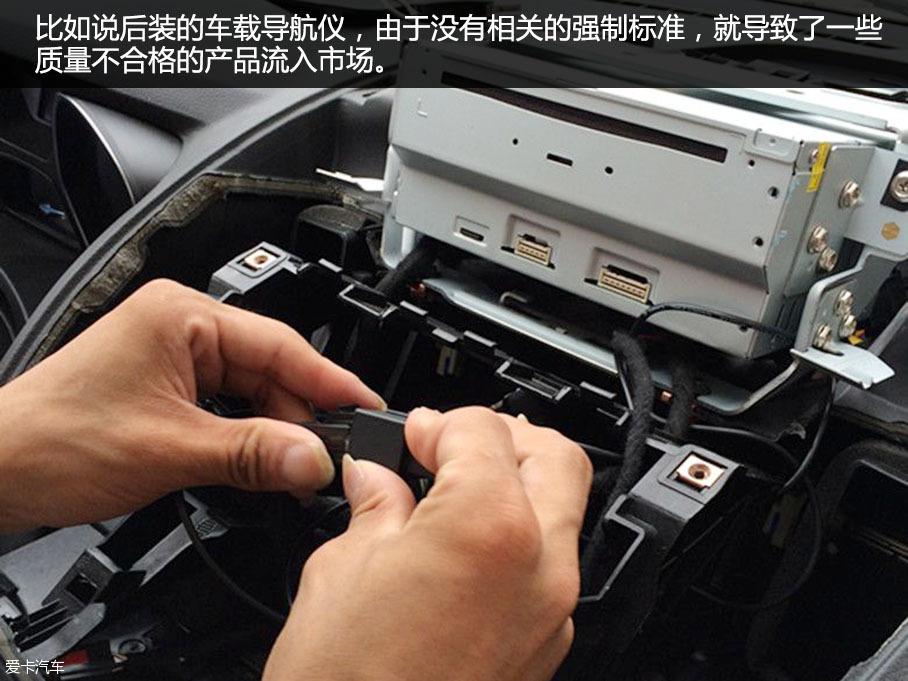 导航;座垫;315;汽车用品;贴膜;制冷剂