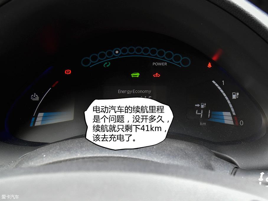 电动汽车充电指南