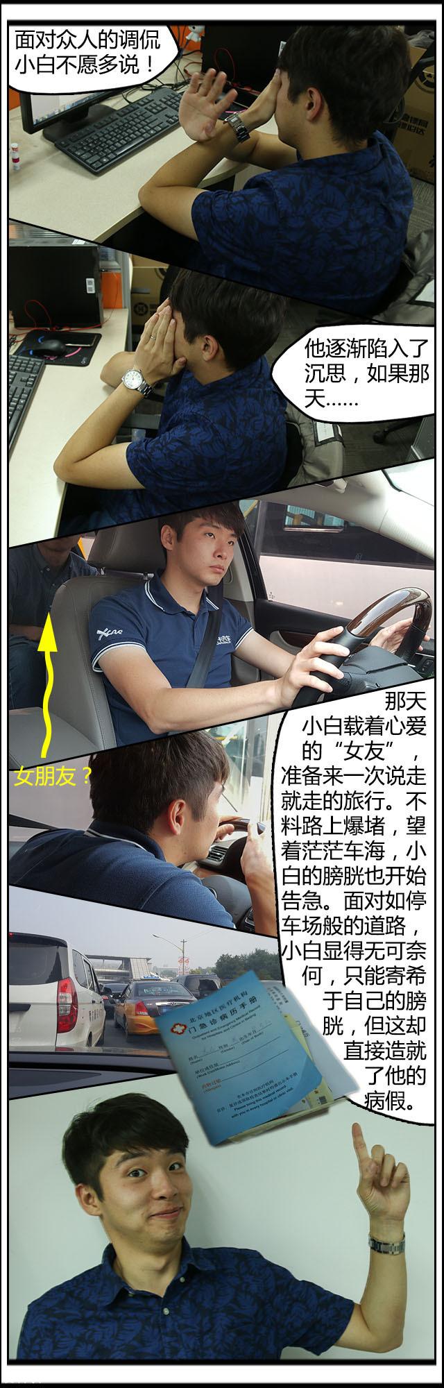 车内应急用品横评