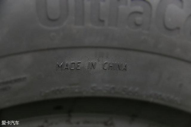 测试马牌UC6轮胎