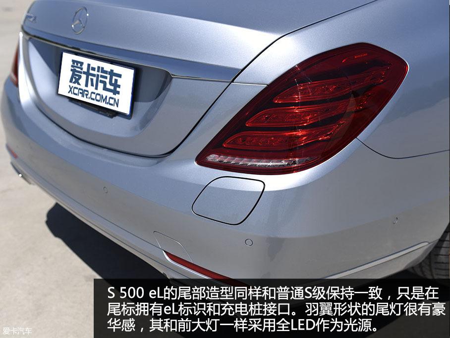 X-Green奔驰S 500 eL